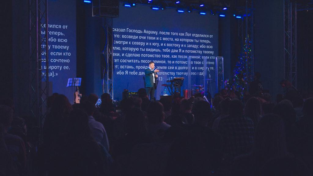 Церковь Славы Божьей, пастор Илья Федоров